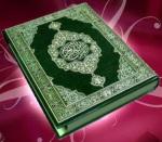Membaca Shadaqallahul 'Azhim, Sunnahkah?