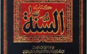 As - Sunnah