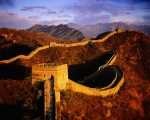 Tuntutlah Ilmu Sampai Ke Negeri China
