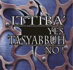 Tasyabbuh