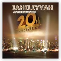 Sapaan Jahiliyyah