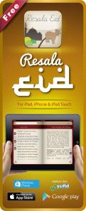 resala_eid
