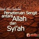 download-ceramah-agama-islam-perseteruan-sengit-antara-Allah-dan-syiah-ustadz-abu-qatadah