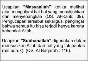 subhanallah_masyaallah