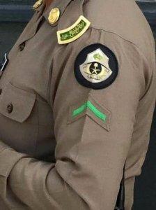 simbol mata di saudi